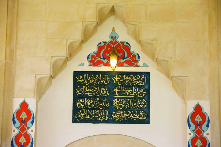 Careva džamija _ 50185493