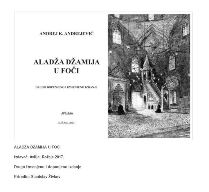 Aladža džamija u Foči, Andrej Andrejević _ 004